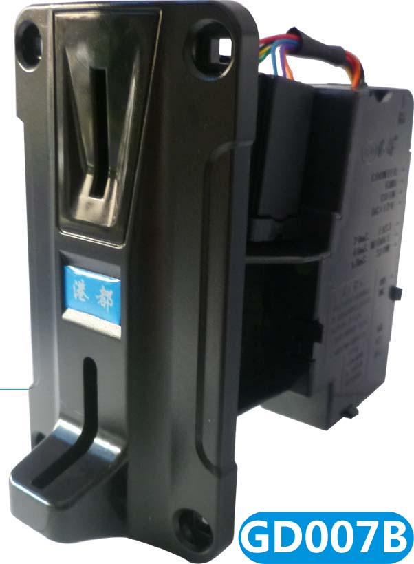 GD007 B GD Intelligent coin acceptor  ,coin selector validators