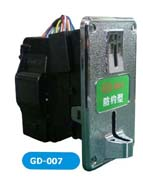 GD007 GD Intelligent coin acceptor  ,coin selector validators